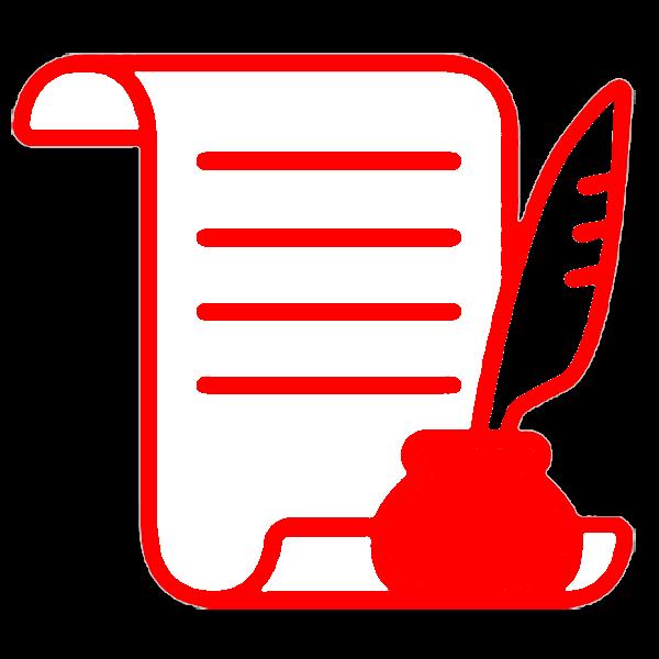 SST-History Domain Logo